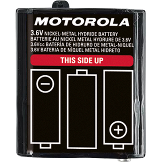 1532 Battery Pack